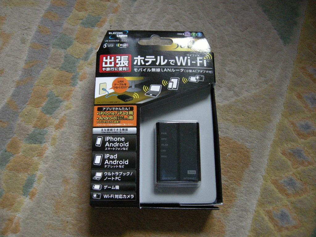 http://www.kimukimu-diy.com/blog/2012/09/17/DSCN3234.JPG