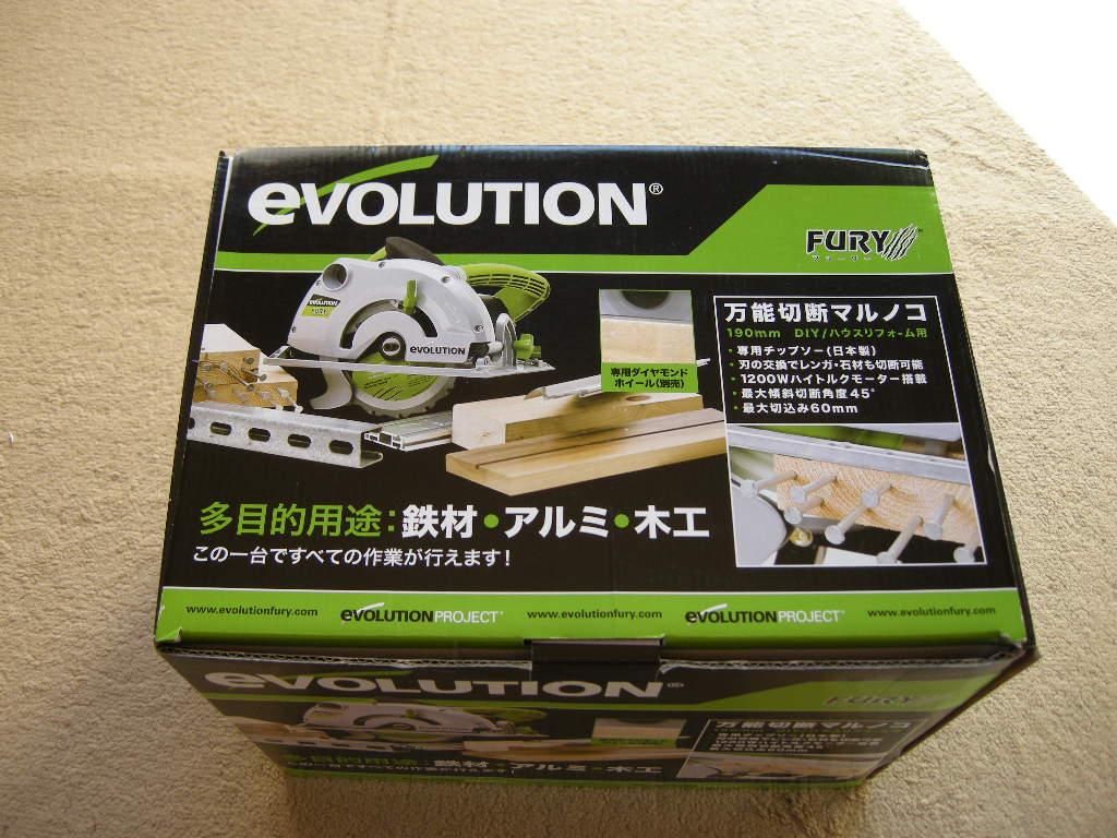 http://www.kimukimu-diy.com/blog/2013/01/06/DSCN3574.JPG